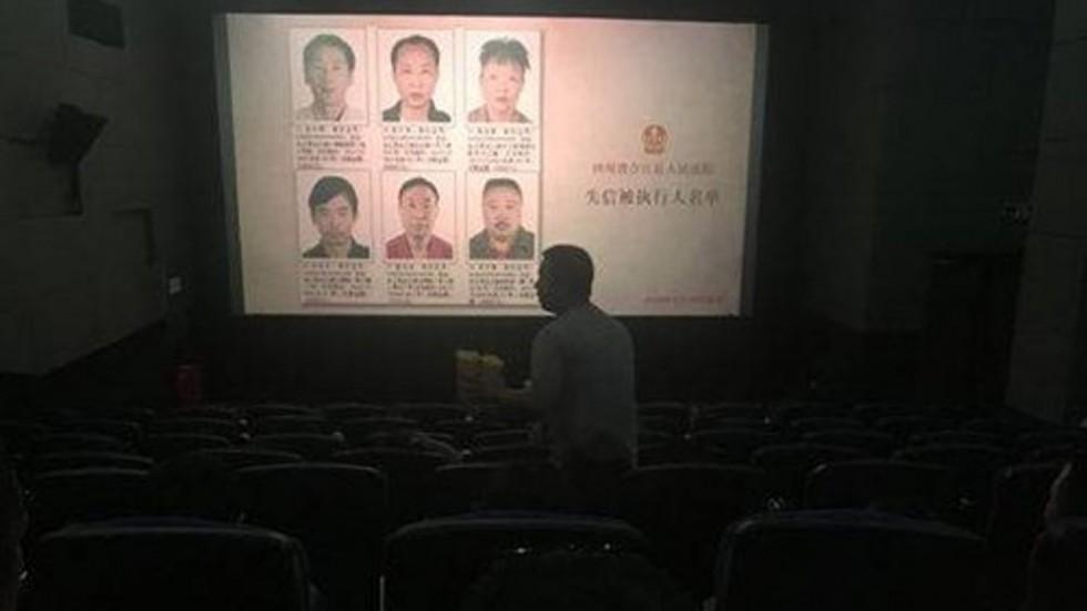 china-cinema-devedores